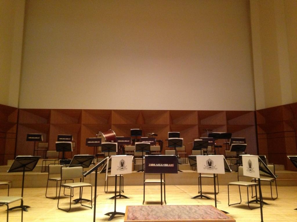 ズーラシアンブラス「音楽の絵本」公演直前の様子