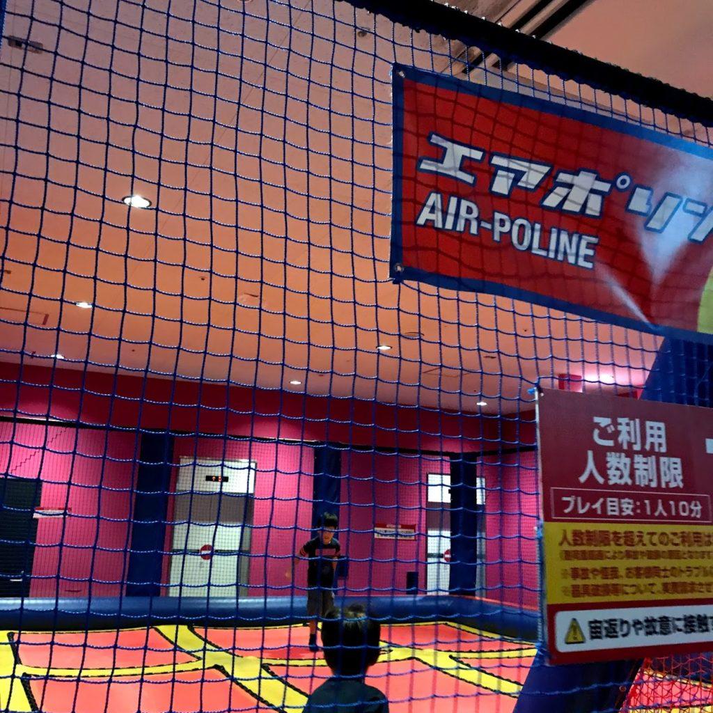 スポッチャ(ダイバーシティ東京プラザ店)でエアポリンに挑戦する子供