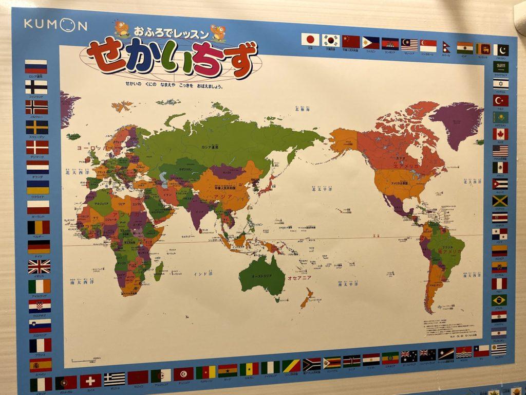 お風呂ポスター(公文・世界地図)